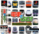 【中古】電車でGO! プロフェッショナル仕様