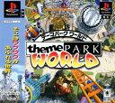 【中古】テーマパークワールドソフト:プレイステーションソフト/シミュレーション・ゲーム
