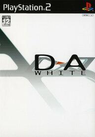 【中古】D→A:WHITEソフト:プレイステーション2ソフト/アドベンチャー・ゲーム