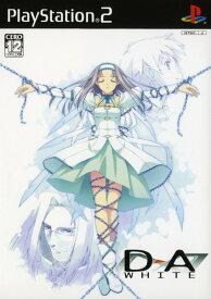 【中古】D→A:WHITE (限定版)ソフト:プレイステーション2ソフト/アドベンチャー・ゲーム