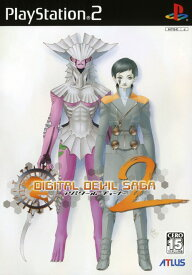 【中古】DIGITAL DEVIL SAGA 〜アバタール・チューナー2〜ソフト:プレイステーション2ソフト/ロールプレイング・ゲーム