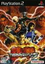 【中古】鉄拳5ソフト:プレイステーション2ソフト/アクション・ゲーム
