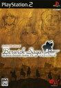 【中古】ティアリングサーガシリーズ ベルウィックサーガソフト:プレイステーション2ソフト/シミュレーション・ゲーム
