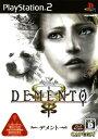【中古】DEMENTOソフト:プレイステーション2ソフト/アドベンチャー・ゲーム