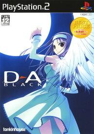 【中古】D→A:BLACK BEST PRICEソフト:プレイステーション2ソフト/シミュレーション・ゲーム