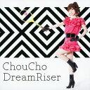 【中古】Dream Riser/ChouChoCDシングル/アニメ