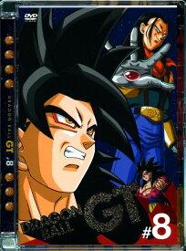 【中古】8.ドラゴンボール GT 【DVD】/野沢雅子DVD/コミック