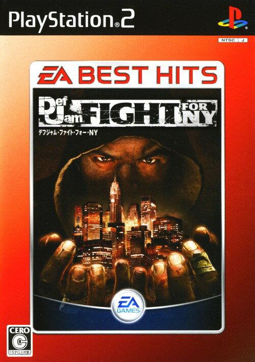 【中古】Def Jam Fight For NY EA BEST HITS