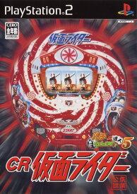 【中古】CR仮面ライダー パチってちょんまげ達人5ソフト:プレイステーション2ソフト/パチンコパチスロ・ゲーム