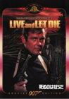 【中古】007 死ぬのは奴らだ 特別編【DVD】/ロジャー・ムーアDVD/洋画アクション