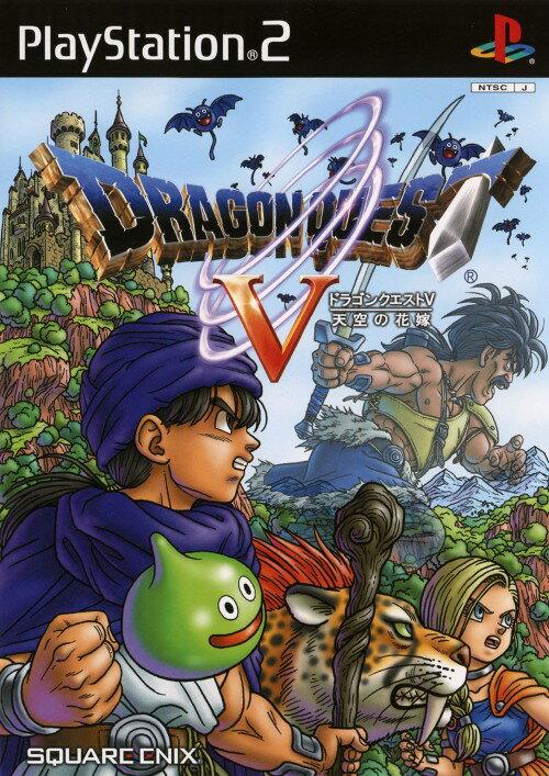 【SYO受賞】【中古】ドラゴンクエスト5 天空の花嫁ソフト:プレイステーション2ソフト/ロールプレイング・ゲーム