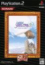 【中古】ときめきメモリアル3 〜約束のあの場所で〜 コナミ殿堂セレクションソフト:プレイステーション2ソフト/シミ…