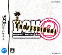 【中古】ドラゴンクエストモンスターズ ジョーカー2 プロフェッショナルソフト:ニンテンドーDSソフト/ロールプレイン…