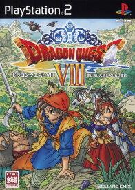 【中古】ドラゴンクエストVIII 空と海と大地と呪われし姫君ソフト:プレイステーション2ソフト/ロールプレイング・ゲーム