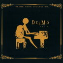 【中古】「DEEMO」SONG COLLECTION VOL.2/ゲームミュージックCDアルバム/アニメ