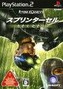 【中古】トム・クランシーシリーズ スプリンターセル カオスセオリーソフト:プレイステーション2ソフト/アクション・ゲーム