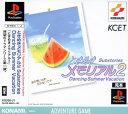 【中古】ときめきメモリアル2 Substories 〜Dancing Summer Vacation〜ソフト:プレイステーションソフト/アドベンチャー・ゲーム