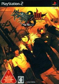 【中古】咎狗の血 True Blood Limited Edition (限定版)ソフト:プレイステーション2ソフト/アドベンチャー・ゲーム