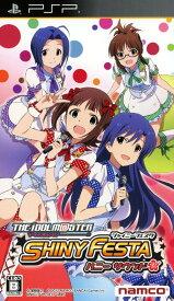 【中古】アイドルマスター シャイニーフェスタ ハニー サウンドソフト:PSPソフト/リズムアクション・ゲーム