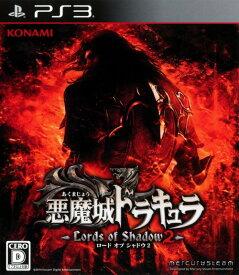 【中古】悪魔城ドラキュラ Lords of Shadow 2ソフト:プレイステーション3ソフト/アクション・ゲーム