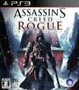 【中古】【18歳以上対象】アサシン クリード ローグソフト:プレイステーション3ソフト/アクション・ゲーム