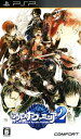 【中古】アルカナ・ファミリア2ソフト:PSPソフト/恋愛青春 乙女・ゲーム