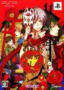 【中古】あかやあかしやあやかしの (限定版)ソフト:PSPソフト/恋愛青春・ゲーム