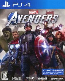 【中古】Marvel's Avengers(アベンジャーズ)ソフト:プレイステーション4ソフト/TV/映画・ゲーム