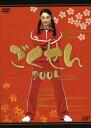 【中古】ごくせん 2005 DVD−BOX/仲間由紀恵DVD/邦画TV