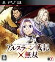 【中古】アルスラーン戦記×無双ソフト:プレイステーション3ソフト/マンガアニメ・ゲーム