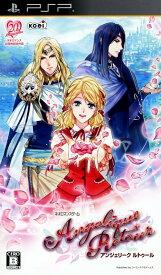 【中古】アンジェリーク ルトゥールソフト:PSPソフト/恋愛青春 乙女・ゲーム