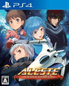 【中古】アレスタコレクションソフト:プレイステーション4ソフト/シューティング・ゲーム