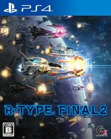 【中古】R−TYPE FINAL 2ソフト:プレイステーション4ソフト/シューティング・ゲーム
