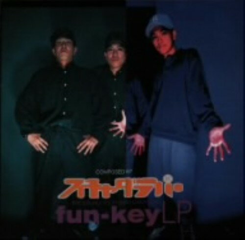 【中古】FUN−KEY LP/スチャダラパー
