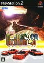 【中古】OutRun2 SP (初回版)ソフト:プレイステーション2ソフト/モータースポーツ・ゲーム
