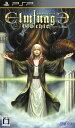 【中古】エルミナージュ ゴシック 〜ウルム・ザキールと闇の儀式〜ソフト:PSPソフト/ロールプレイング・ゲーム