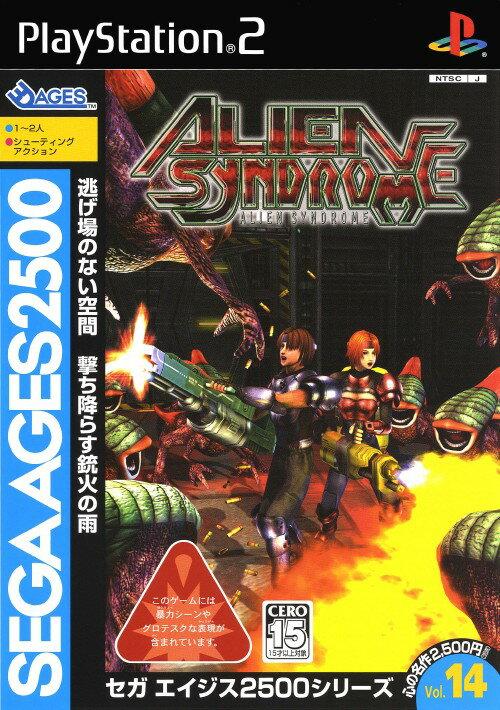【中古】エイリアンシンドローム SEGA AGES 2500シリーズ VOL.14