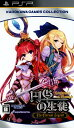 【中古】円卓の生徒 The Eternal Legend 角川ゲームス コレクションソフト:PSPソフト/ロールプレイング・ゲーム