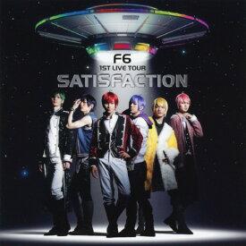 【中古】おそ松さん on STAGE F6 1ST LIVE TOUR SATISFACTION/F6CDアルバム/アニメ