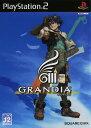 【中古】グランディア3ソフト:プレイステーション2ソフト/ロールプレイング・ゲーム