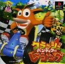 【中古】クラッシュ・バンディクー レーシングソフト:プレイステーションソフト/モータースポーツ・ゲーム