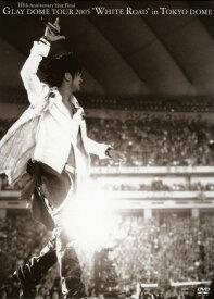 【中古】10th Anniversary YearFinal GLAYドームツアー05 【DVD】/GLAYDVD/映像その他音楽
