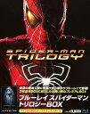 【中古】スパイダーマン トリロジーBOX/トビー・マグワイアブルーレイ/洋画SF