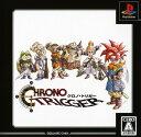 【中古】クロノ・トリガー アルティメットヒッツソフト:プレイステーションソフト/ロールプレイング・ゲーム