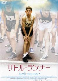 【中古】リトル・ランナー 【DVD】/アダム・ブッチャーDVD/洋画青春・スポーツ