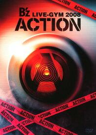 【中古】B'z LIVE-GYM 2008 ACTION 【DVD】/B'zDVD/映像その他音楽