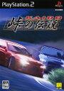 【中古】KAIDO 峠の伝説ソフト:プレイステーション2ソフト/モータースポーツ・ゲーム
