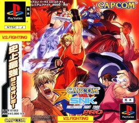 【中古】CAPCOM VS. SNK MILLENNIUM FIGHT 2000 PROソフト:プレイステーションソフト/アクション・ゲーム