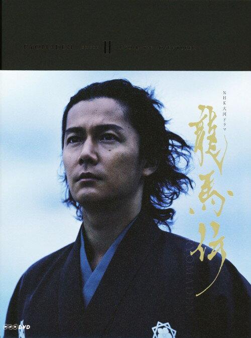 【中古】2.龍馬伝 完全版 2nd BOX 【DVD】/福山雅治