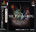 【中古】THE ダンジョンRPG SIMPLE1500シリーズ Vol.28ソフト:プレイステーションソフト/ロールプレイング・ゲーム